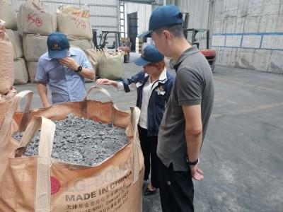 为加快《铝灰渣和二次铝灰污染控制技术规范》编制 再生金属分会赴广东铝工业企业进行调研(二)